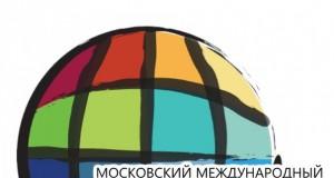 Международный Студенческий Саммит