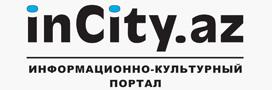 inCity.az информационно-культурный портал