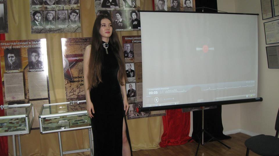 Нилюферочка